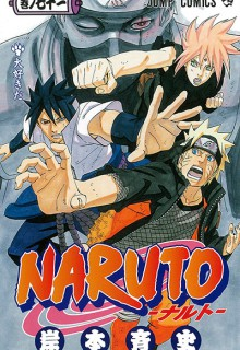 naruto071-thumb-400x650-2907